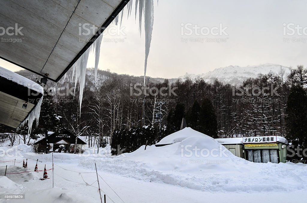 Snowy Hills in Japan on Morning stock photo