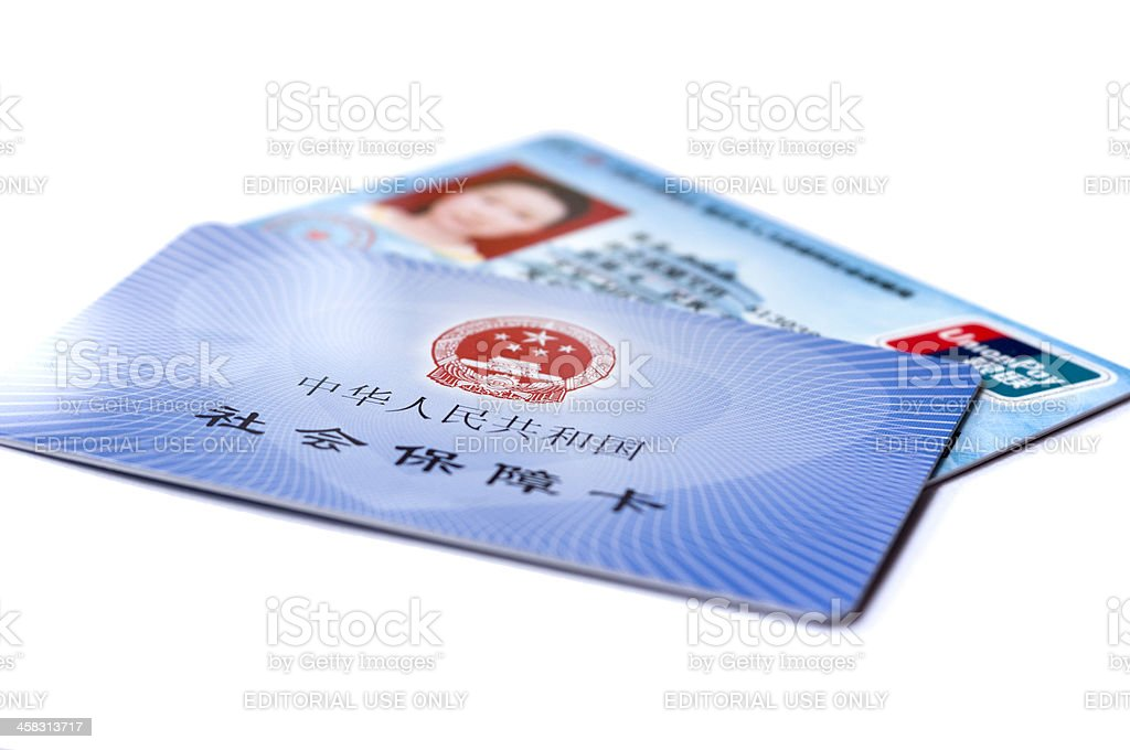 Social security cards in china. royalty-free stock photo