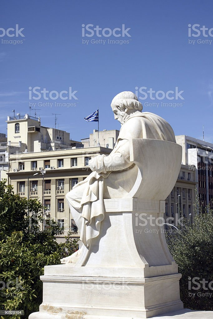Socrates monument in Athens - capital of Greece stock photo