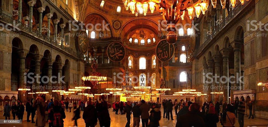 Sofia Constantinople Church stock photo