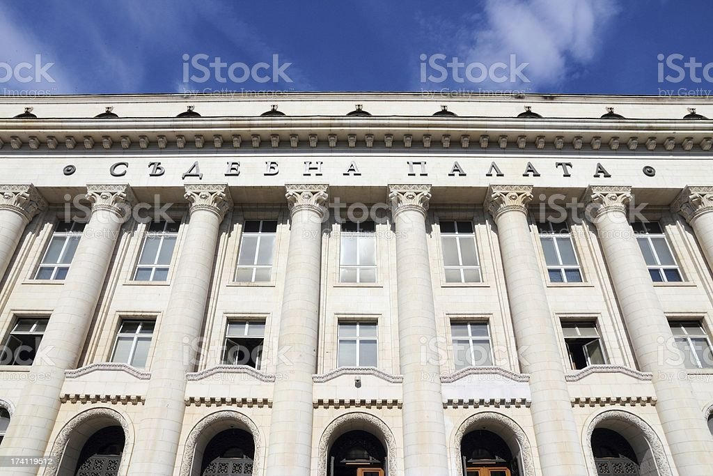 Sofia - Palace of Justice stock photo