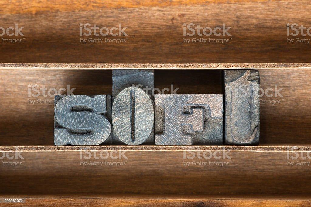 soft wooden tray stock photo