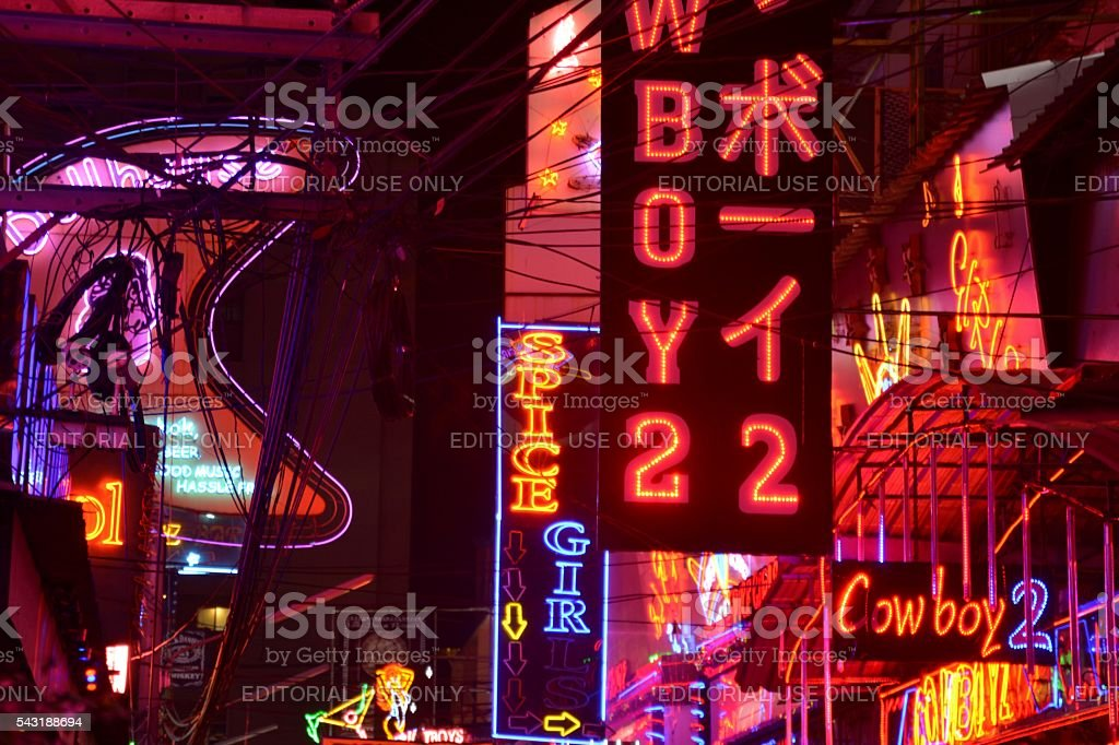 Soi Cowboy red lights, Bangkok stock photo