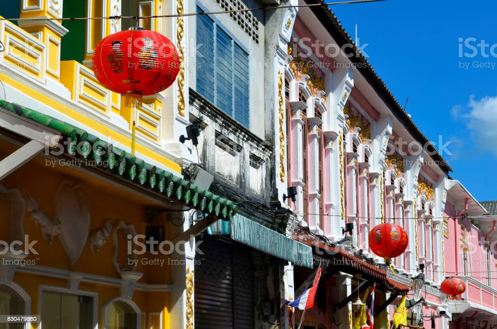Soi Rommani in Phuket Town stock photo