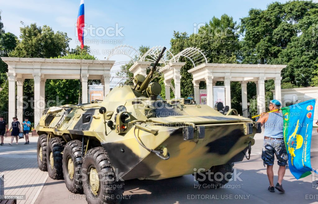 Sokolniki Park in the day of Mariners of the Navy army stock photo