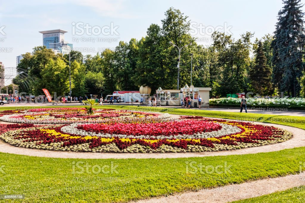 Sokolniki Park with people and tourists enjoy the day of  Mariners of the Navy army stock photo