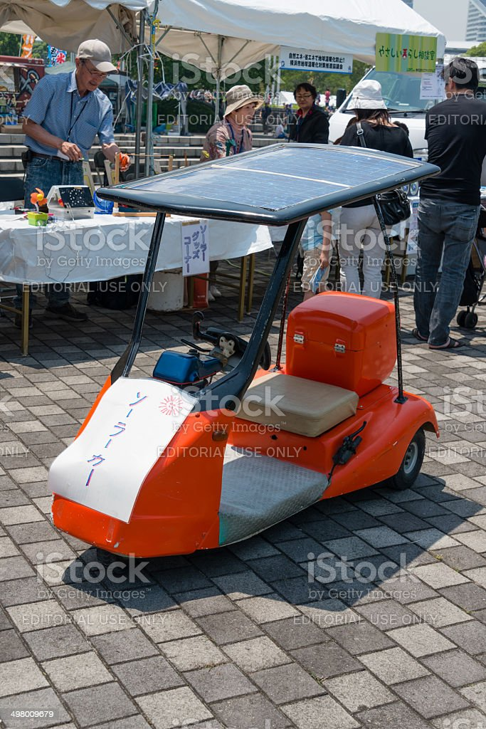 Solar car stock photo