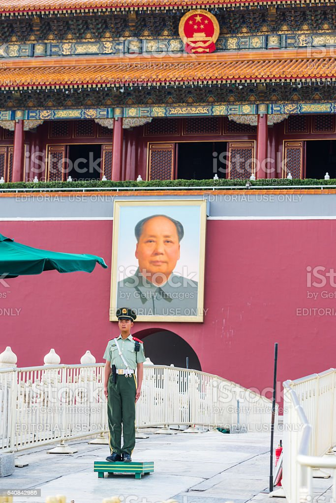 soldier guards the Tiananmen Gate at Tiananmen Square stock photo