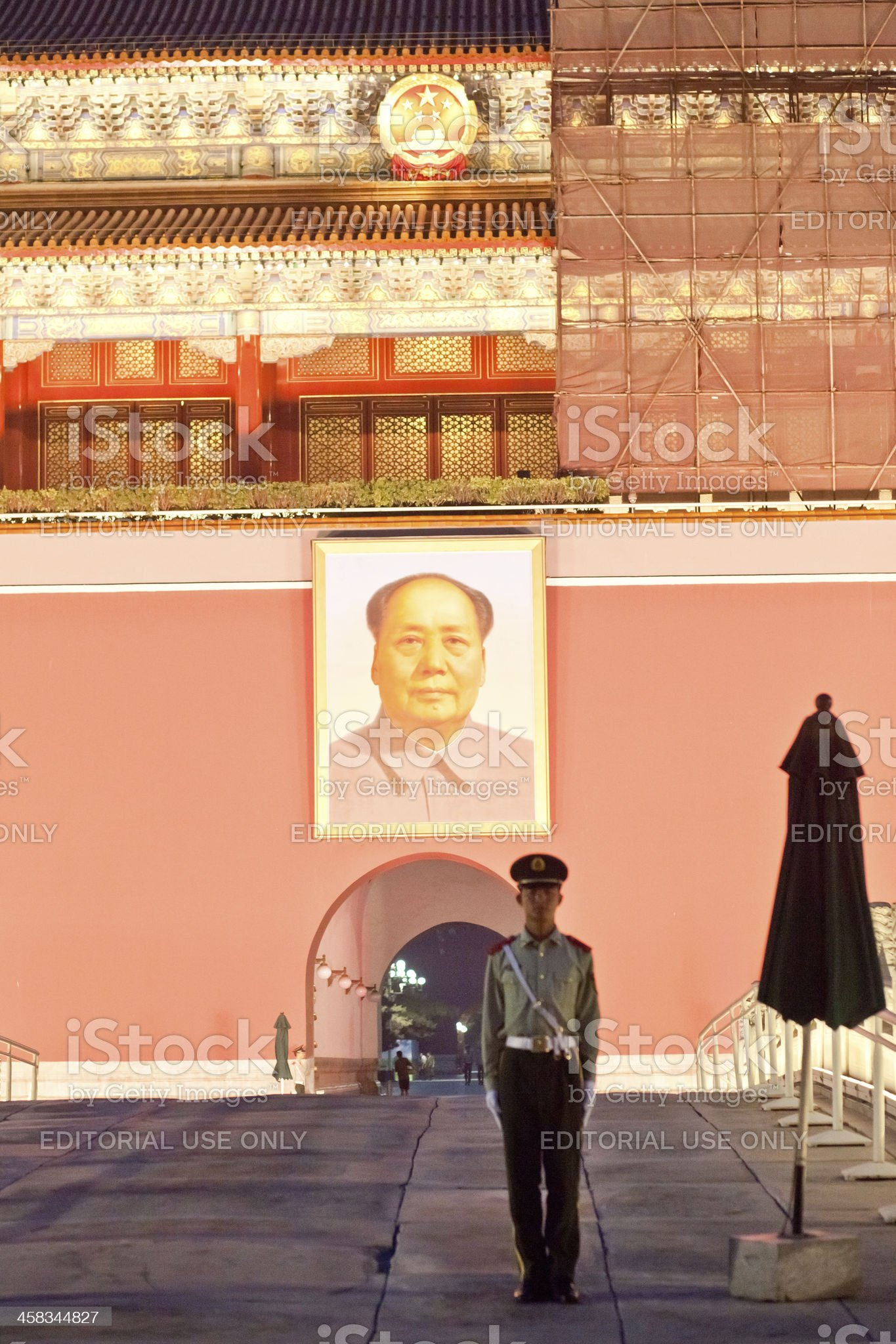 Soldier standing against Forbidden City, Peking royalty-free stock photo