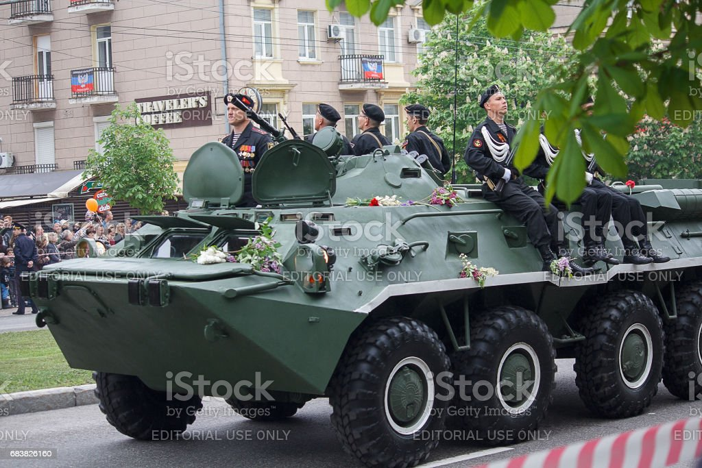 Soldiers of the army of the Donetsk People's Republic stock photo