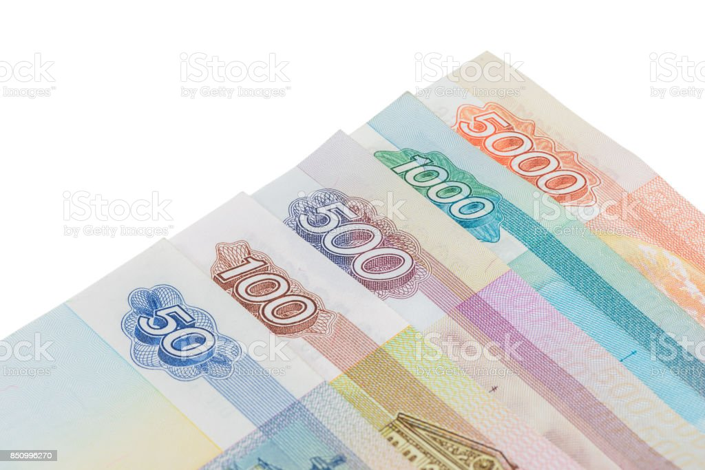 Some Russian money, bank note rubbles isolated on white background stock photo