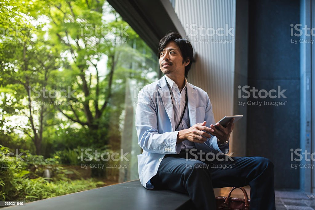 Some time to think stock photo