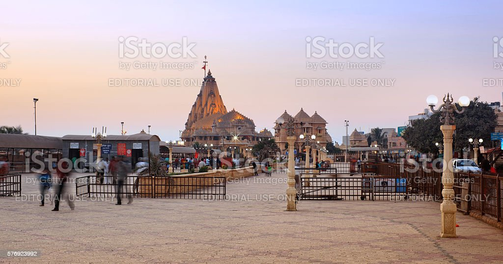 Somnath Temple at sunset stock photo