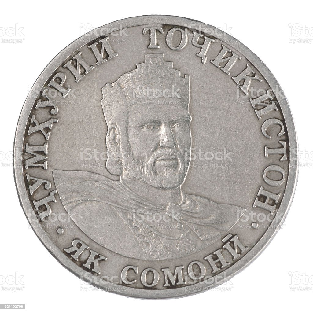 Somoni coins stock photo