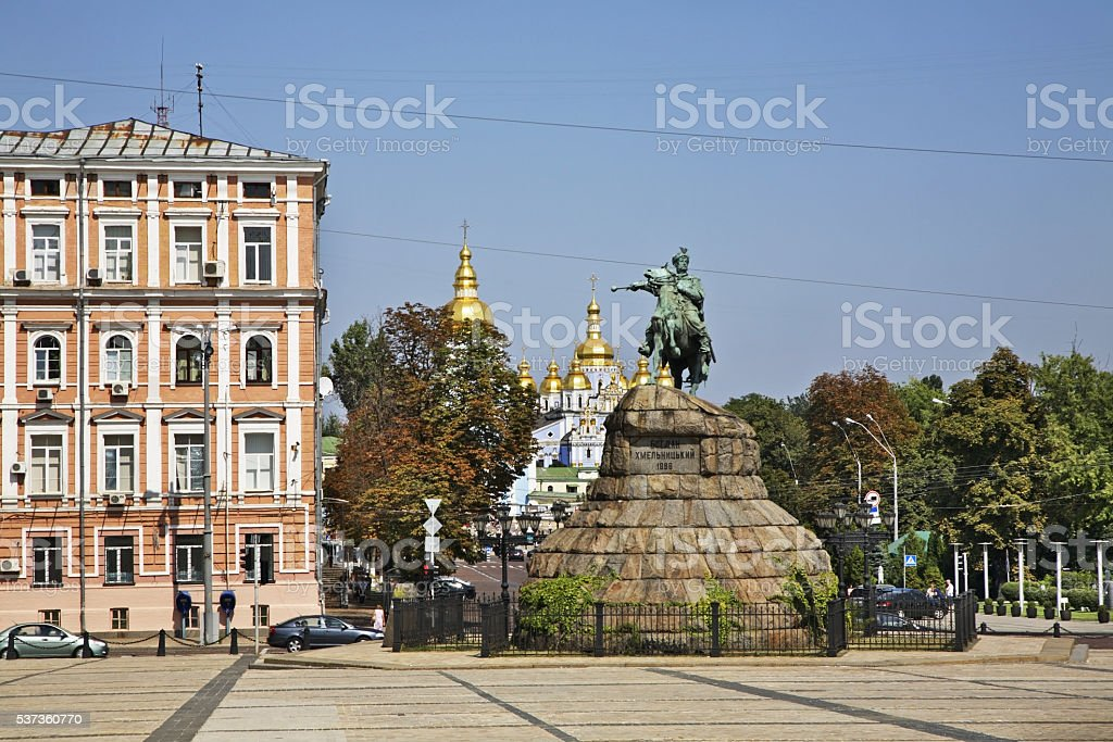 Sophia square in Kiev. Ukraine stock photo