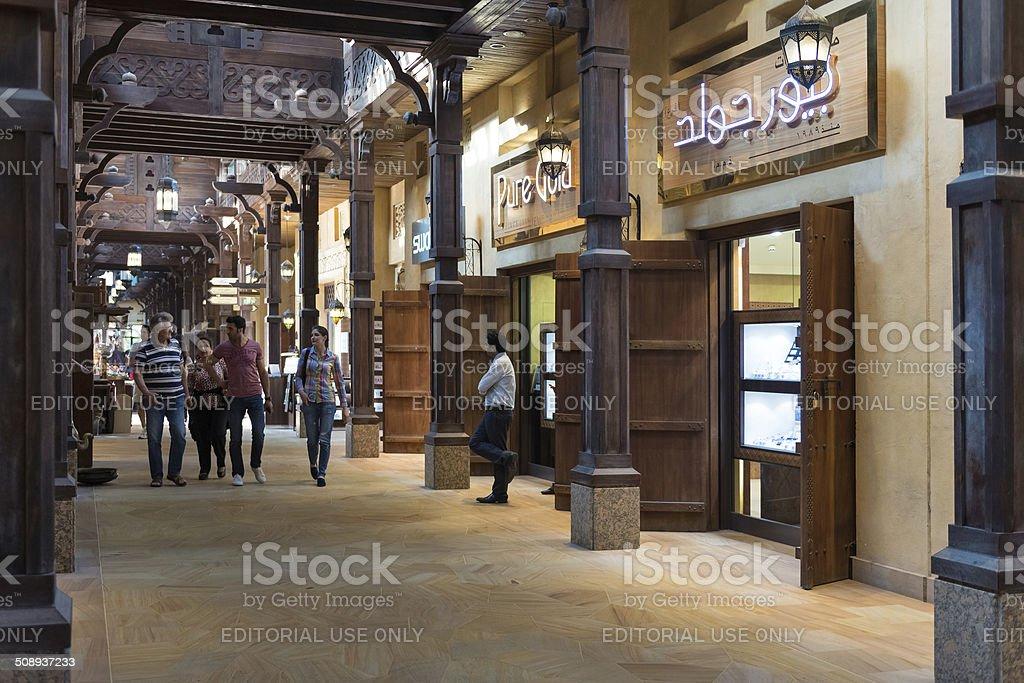 Souk Madinat Jumeirah. stock photo