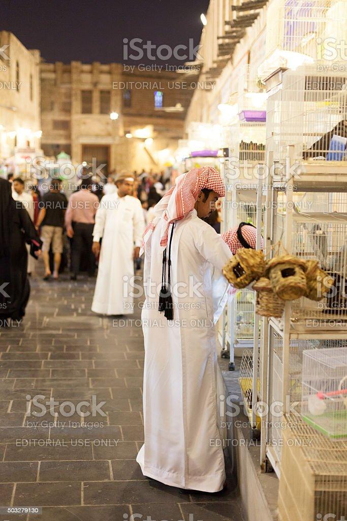 Souq Waqif, Doha stock photo
