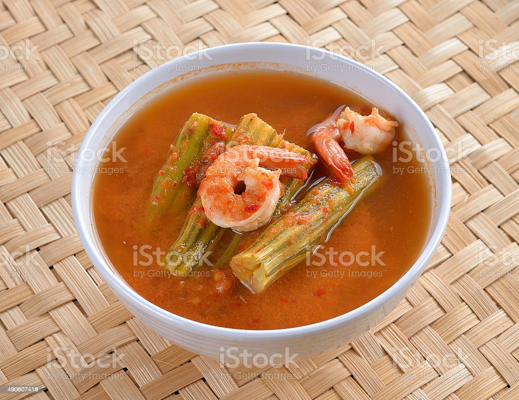 Sos curry z krewetkami i warzyw zbiór zdjęć royalty-free