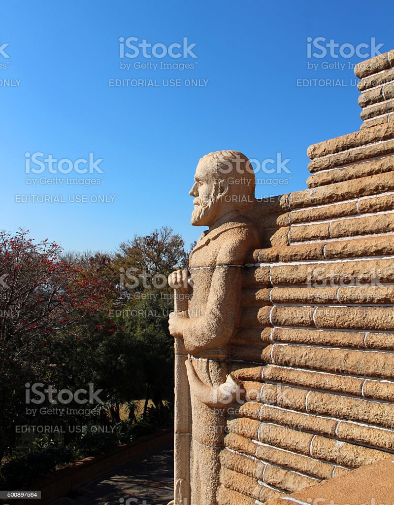 South Africa: Voortrekker Monument in Pretoria stock photo