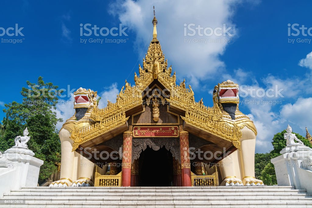 South Entrance Shwedagon Pagoda Yangon Myanmar stock photo