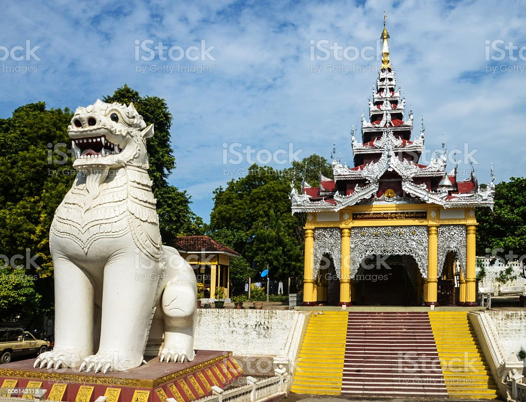 South Entrance Stairs To Mandalay Hill stock photo