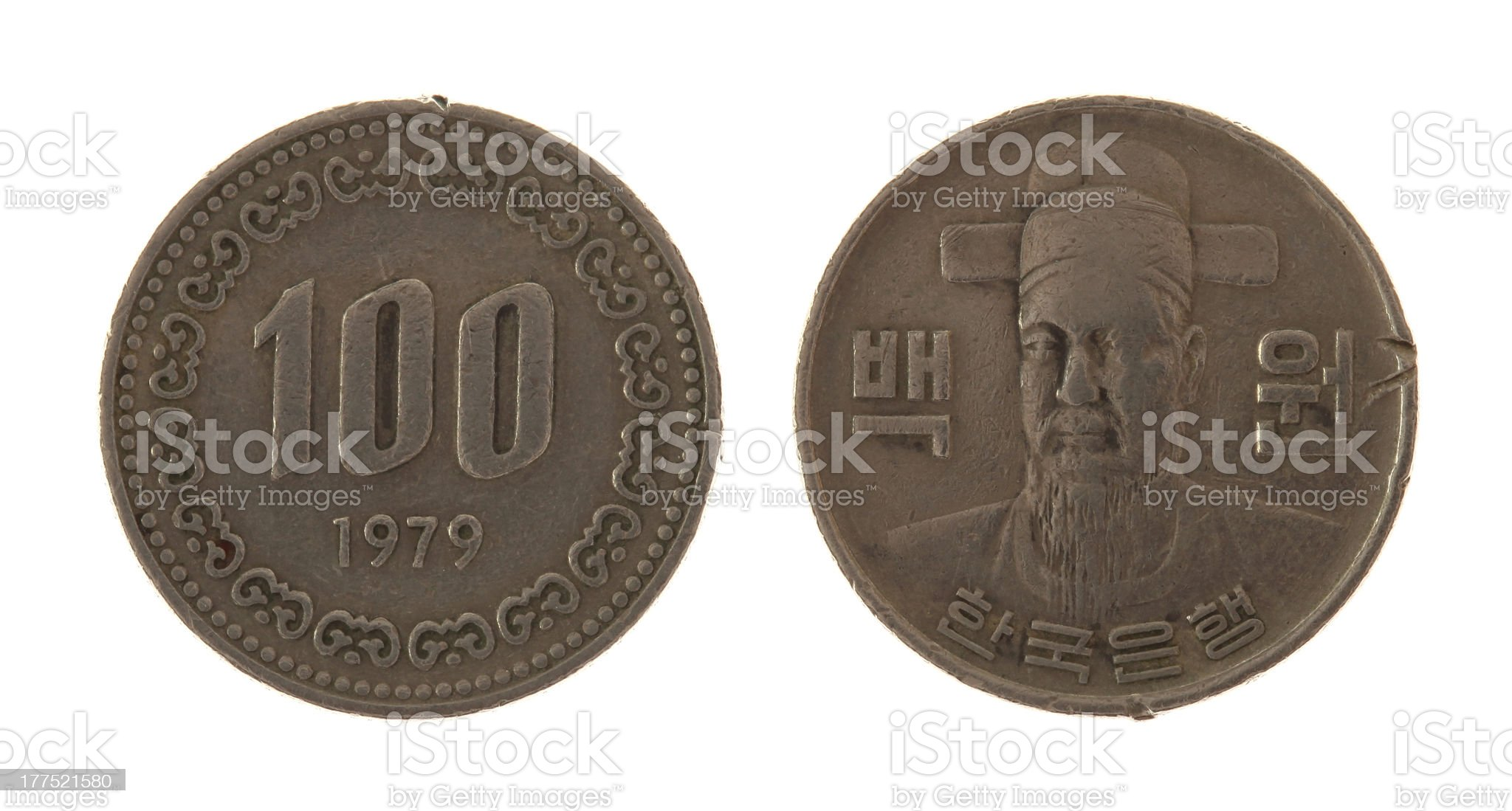 South Korean Coin Isolated on White royalty-free stock photo