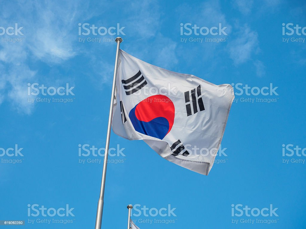 South Korean Flag waving on wind stock photo