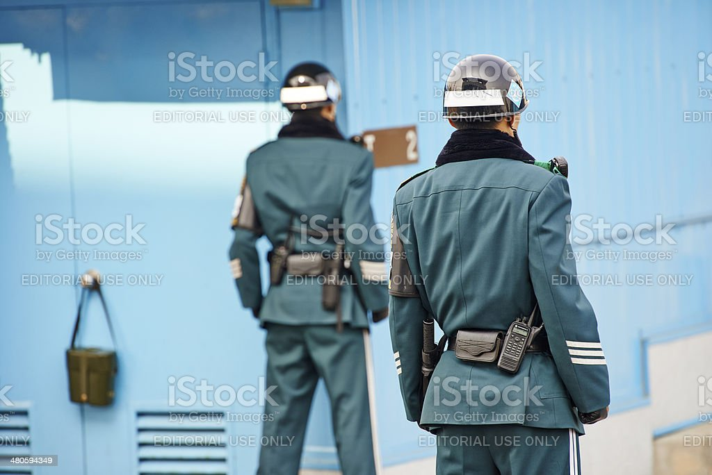 South Korean Soldiers in the JSA stock photo