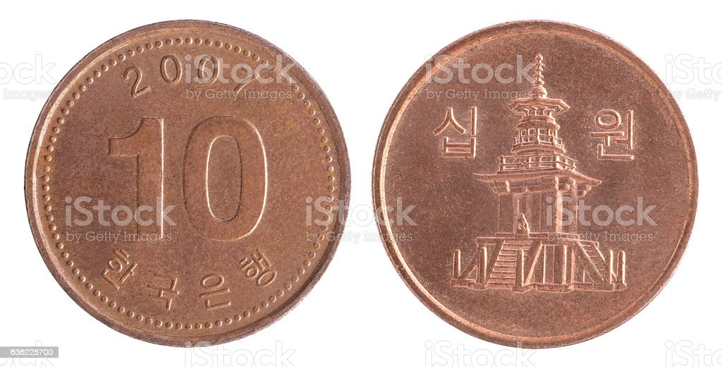 south korean wons coin stock photo
