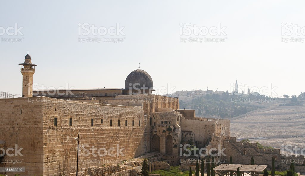 Southern Wall of Temple Mount stock photo