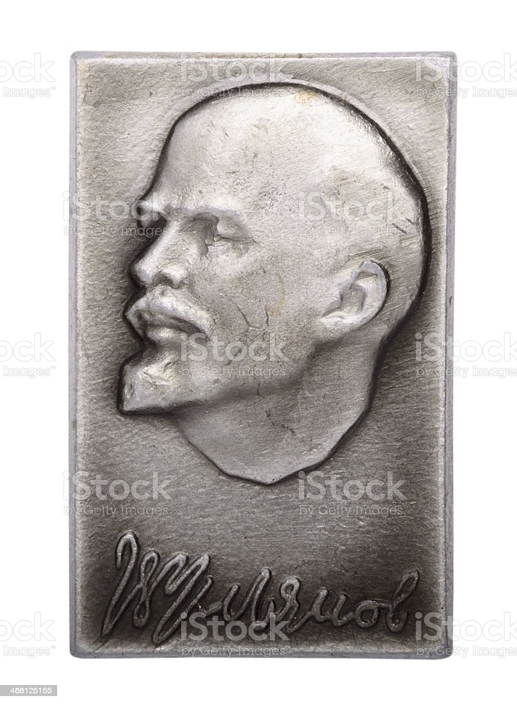 Soviet badge with lenin royalty-free stock photo