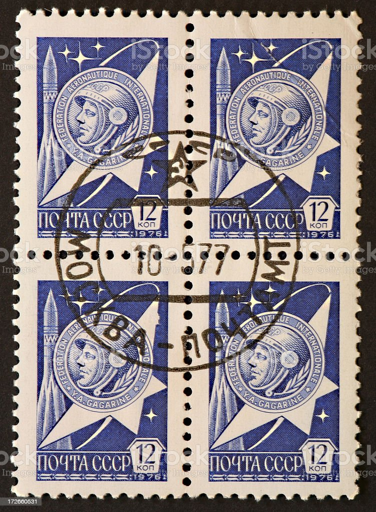Soviet Cosmonaut stamps 1976 stock photo