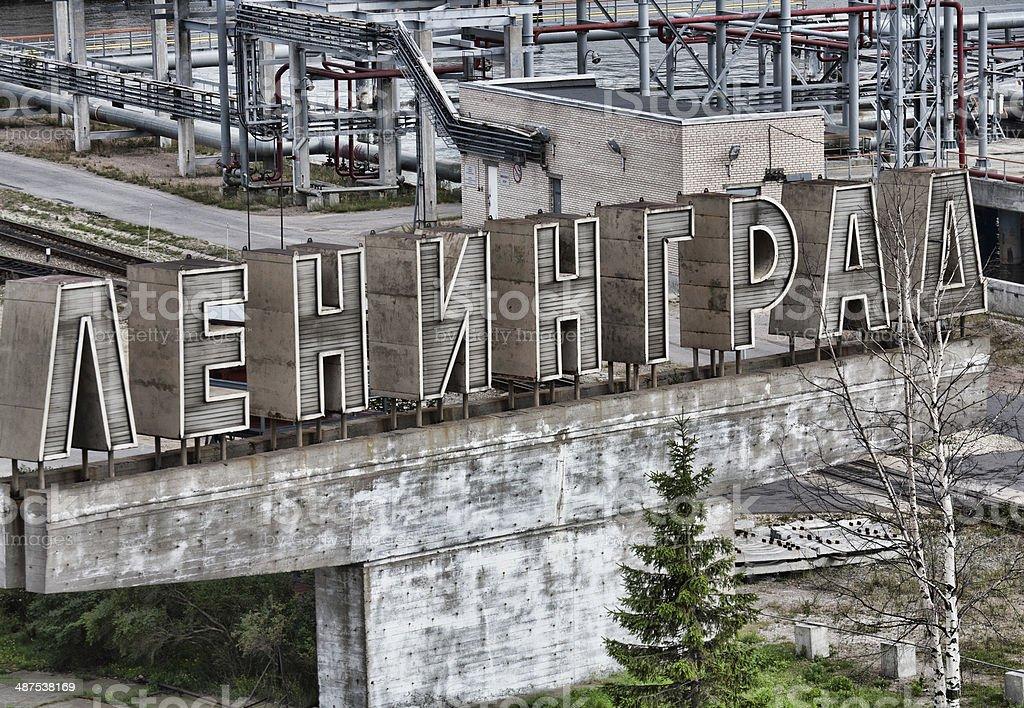 Soviet Era Sign Reading Leningrad in St. Petersburg Harbour stock photo