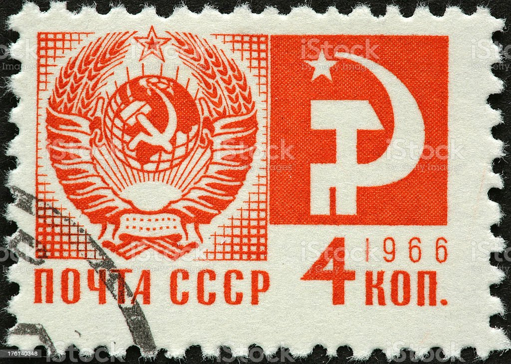 Soviet hammer and sickle stock photo