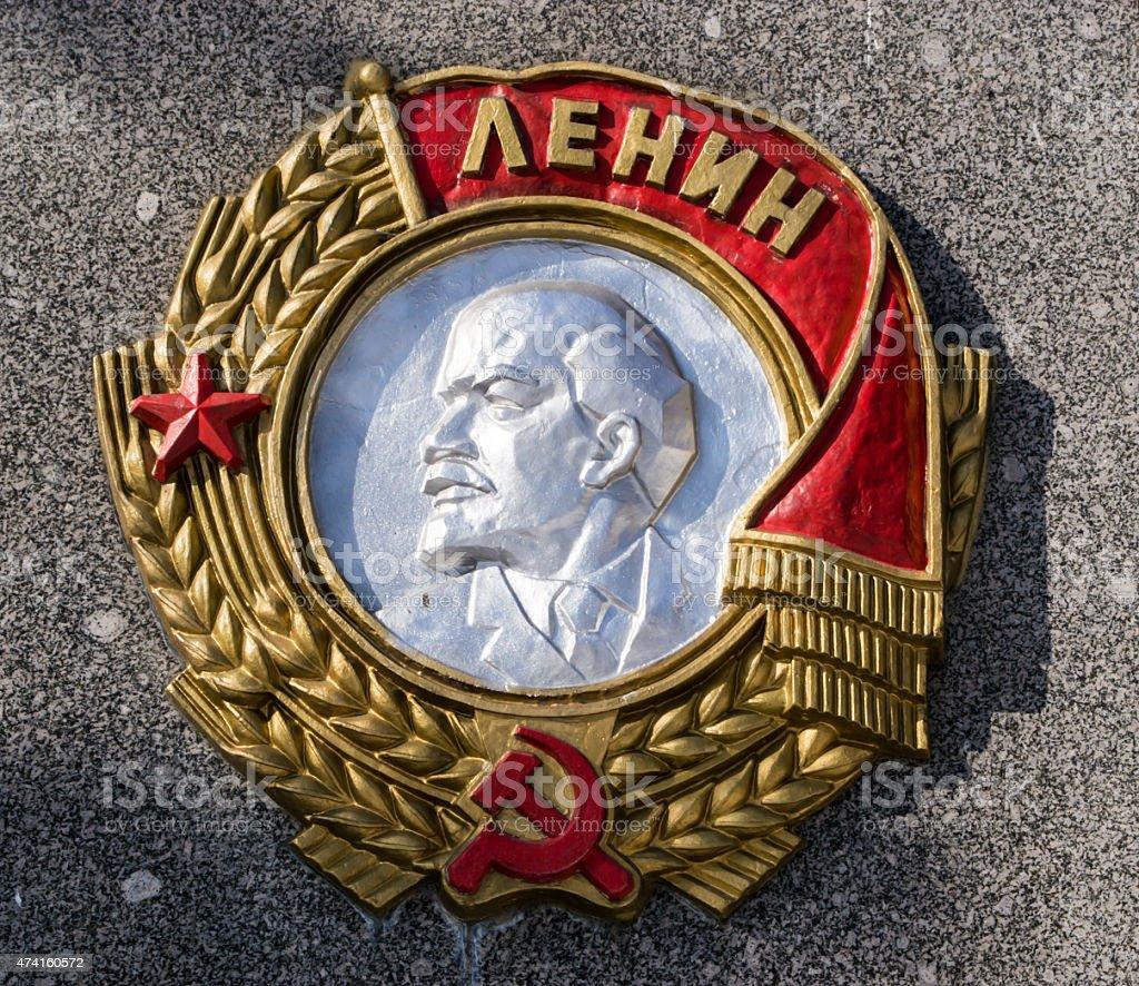 Soviet Lenin Emblem on Stone stock photo