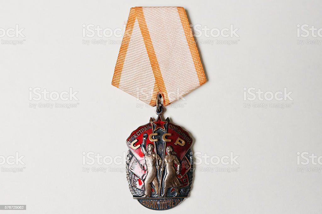 Soviet medal for badge of honor on white background stock photo