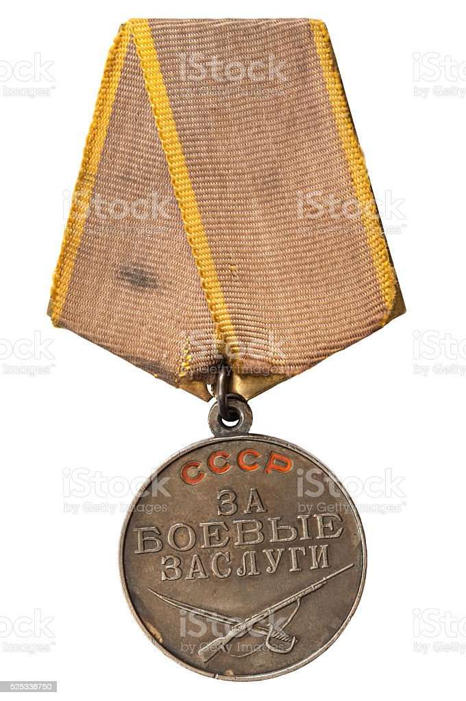 Soviet Medal for Combat Service. stock photo