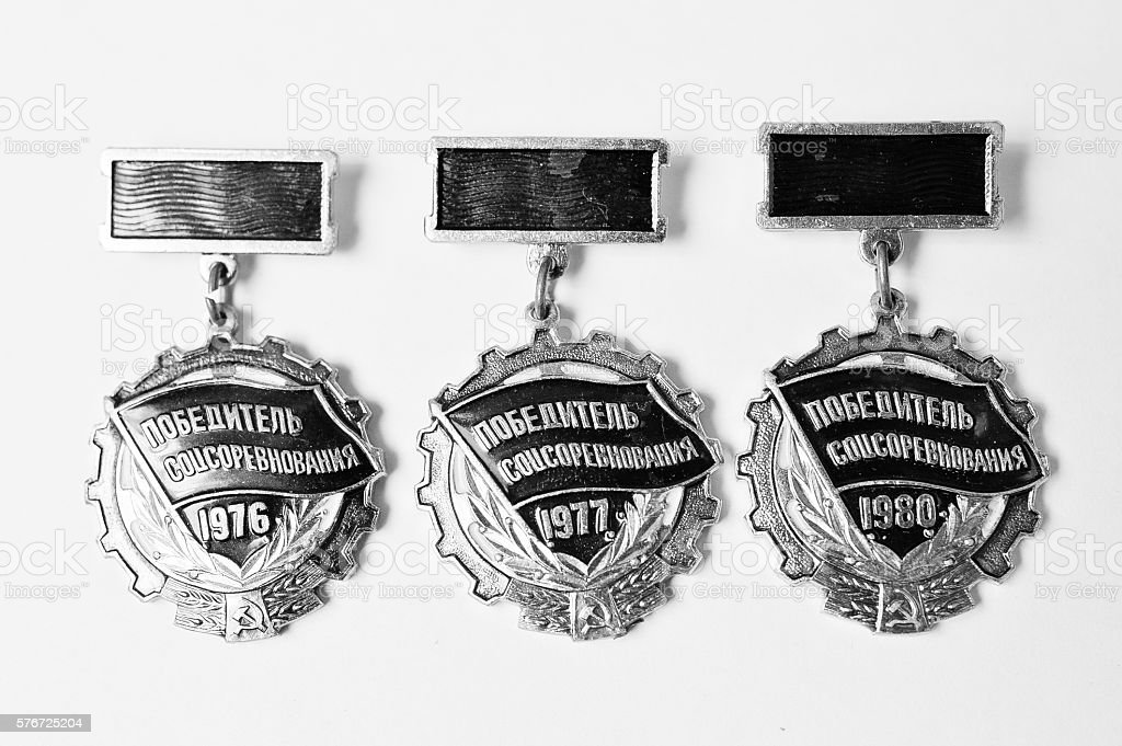 Soviet medal for socialist competition winner 1876-1980 on white stock photo