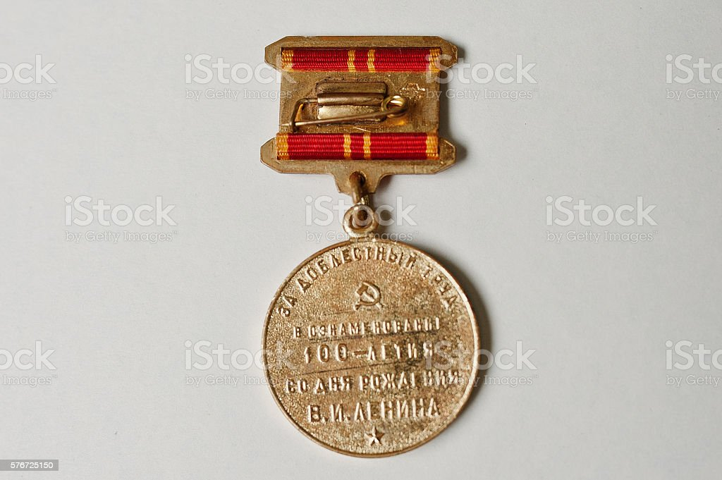 Soviet medal for the valiant work stock photo