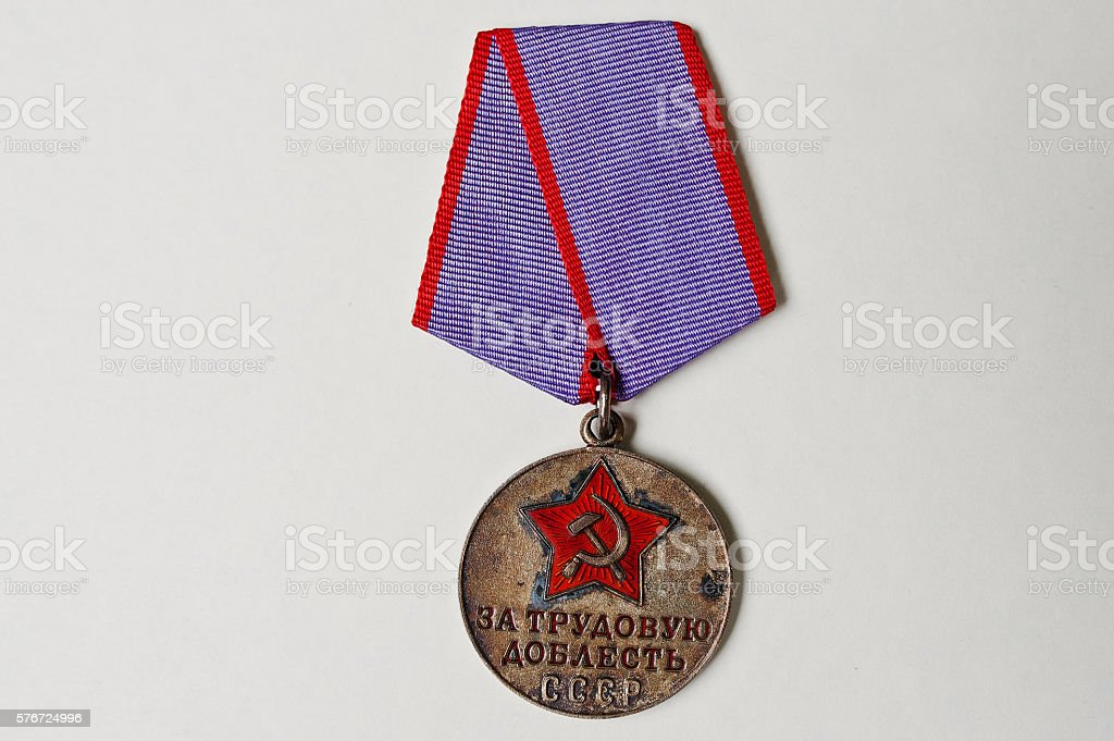 Soviet medal for valor on white background stock photo