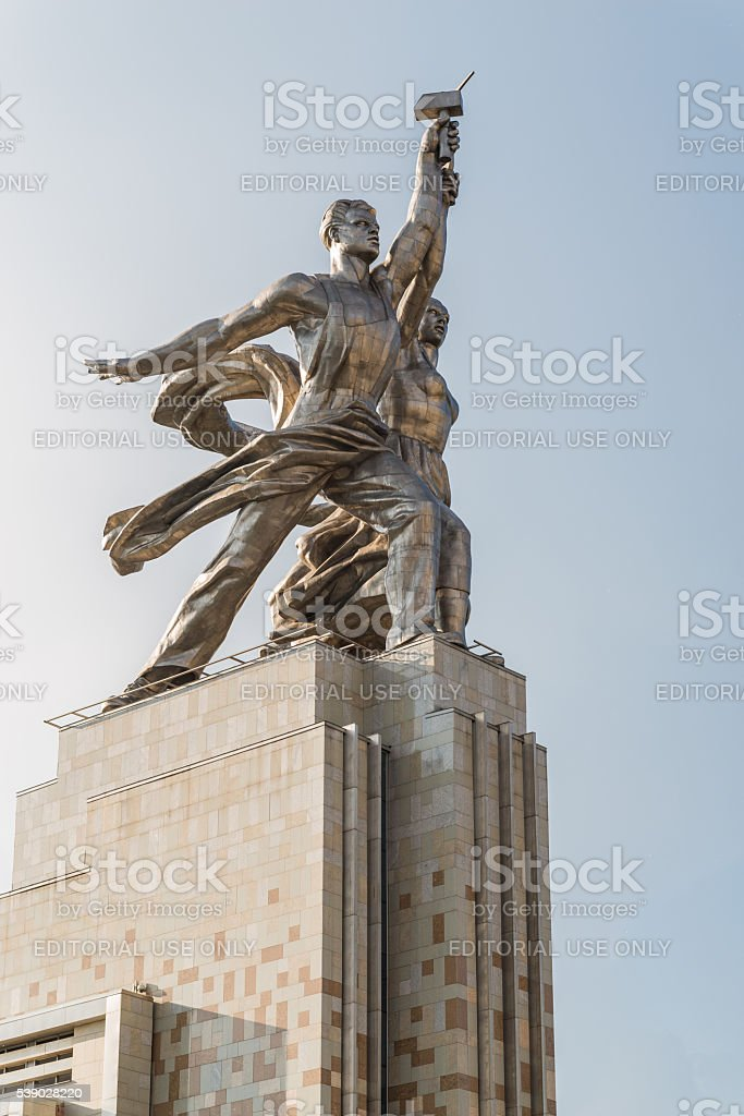 Soviet monument 'Worker and Collective Farm Girl'. stock photo