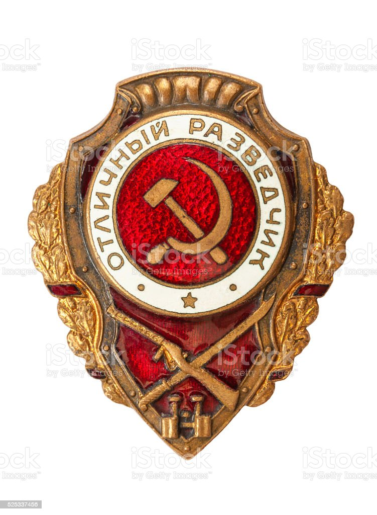 Soviet Order Badge Excellent Scout. stock photo