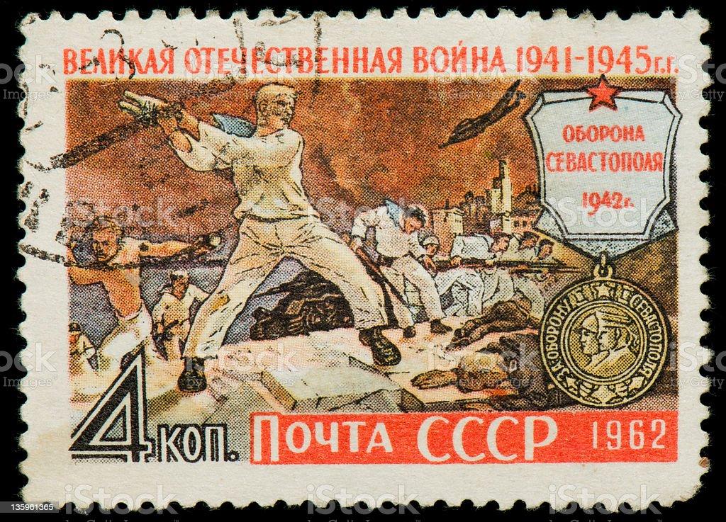 WW2 soviet postage stamp from 1962 stock photo