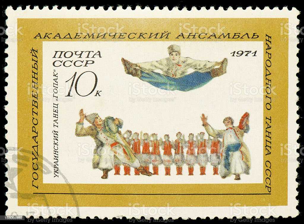 Soviet postage stamp stock photo