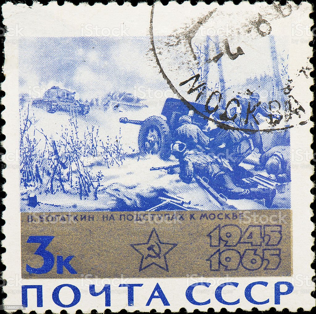 Soviet postage stamp royalty-free stock photo
