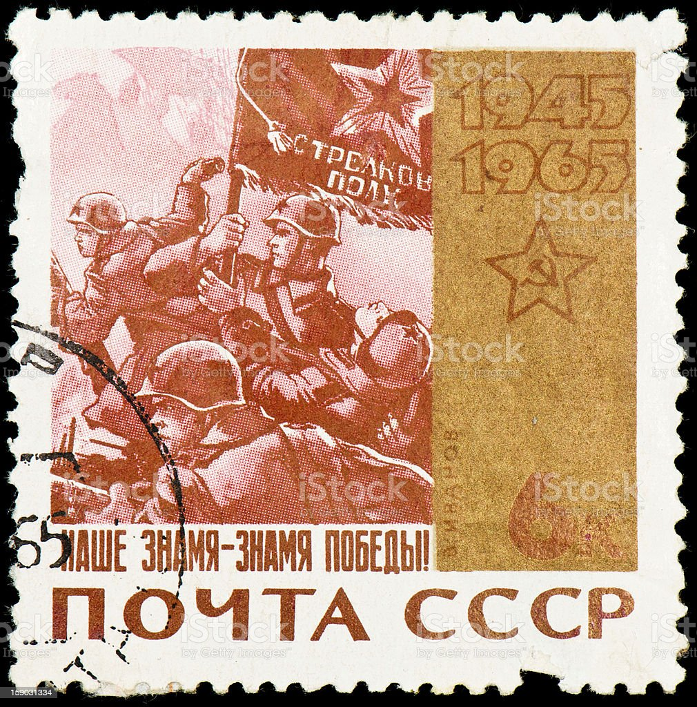 Soviet postage stamp royalty-free stock photo
