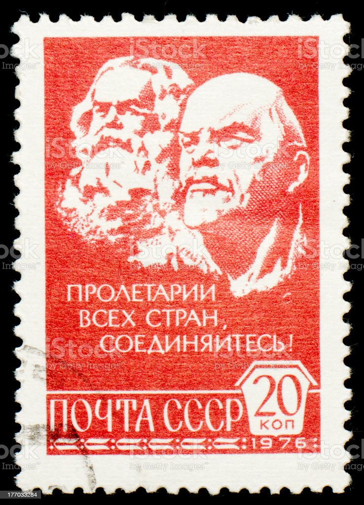 Soviet postage stamp with Lenin and Marx stock photo