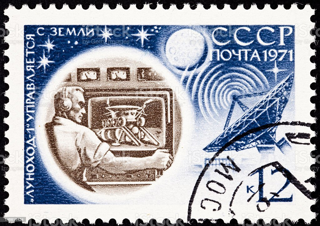 Soviet Russia Postage Stamp Lunokhod Flight Control Man,Television, Satellite royalty-free stock photo
