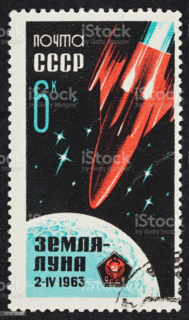 Soviet Russia Postage Stamp stock photo