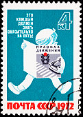 Soviet Russia Postage Stamp Young Child Reading Traffic Safety Book
